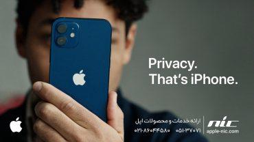 ویدیوی تبلیغاتی اپل در مورد ردیابی اپلیکیشنها و حریم خصوصی