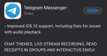 آپدیت تلگرام به رفع مشکل پخش فایلهای صوتی منتشر شد